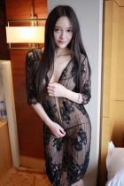 Angela Japanese Woman, +973 38 892 769