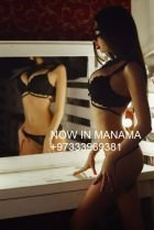 Visit outcall massage Bahrain girl Victoria Teen (97333969381)